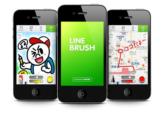linebrush.jpg